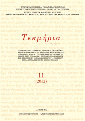Tekmeria_11