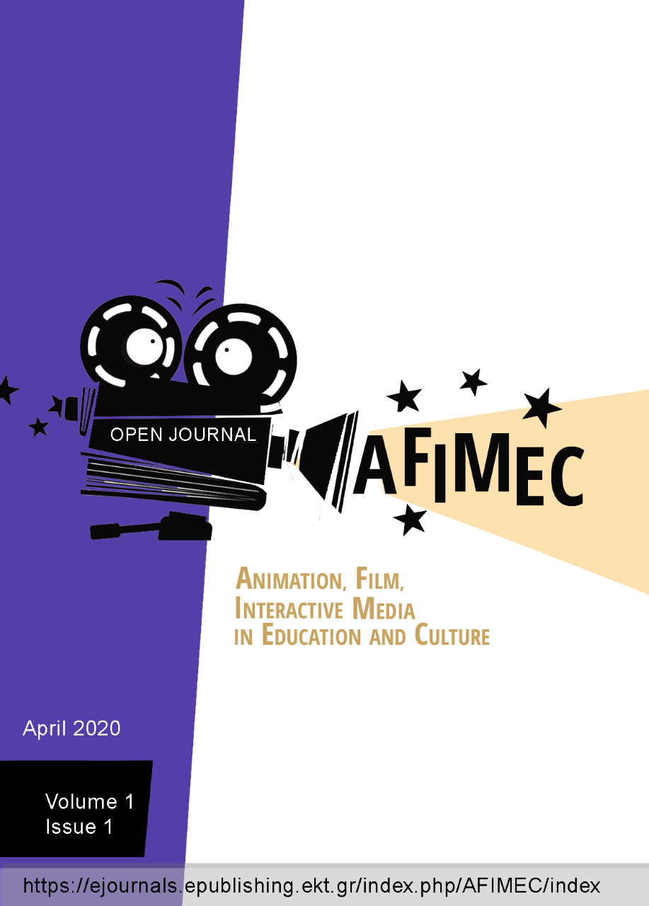 open journal  Animation, Film, Ineractive Media in Education and Culture